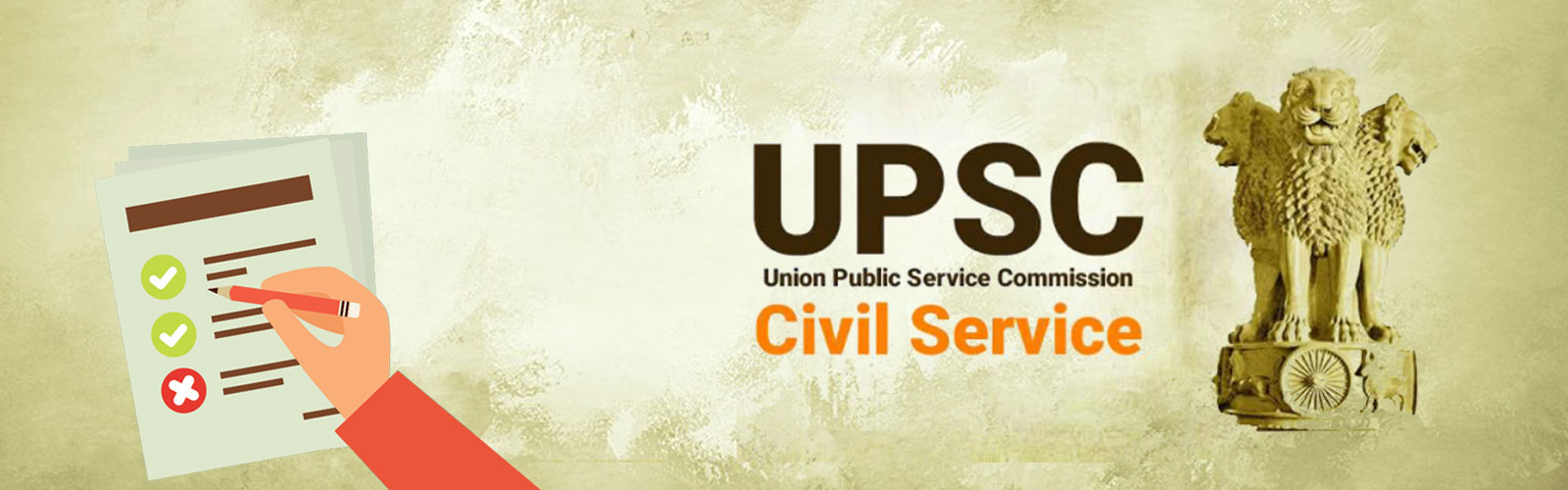 UPSC Exam, Online Recruitment Notification, Syllabus & Results
