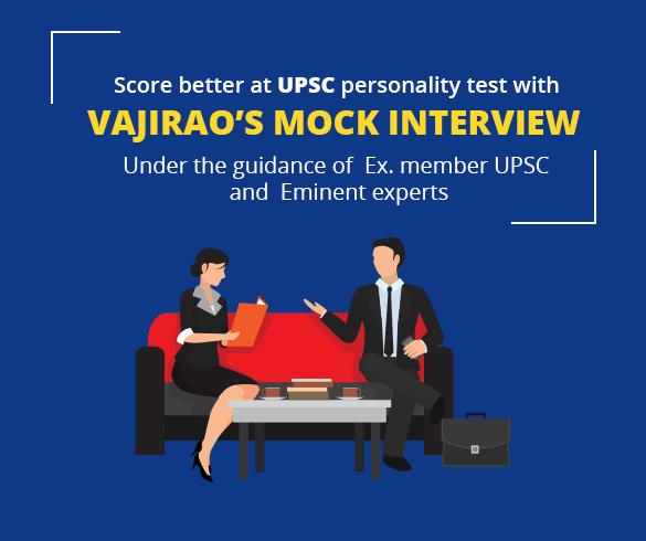 IAS Mock Interview | UPSC Mock Interview | Vajirao and Reddy